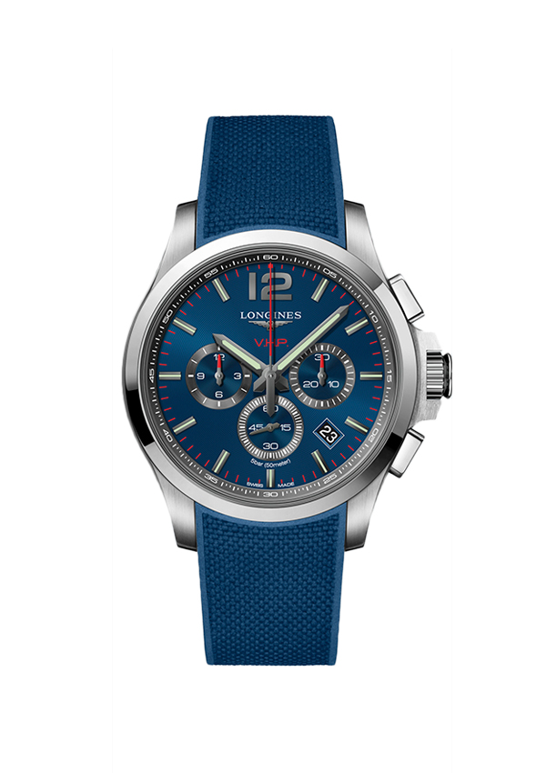 Reloj Longines Conquest V.H.P.